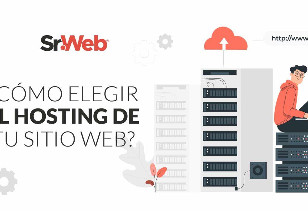 ¿Cómo escoger el hosting para tu sitio web?